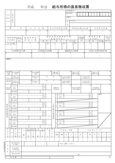 f:id:famo_seca:20200526105118p:plain
