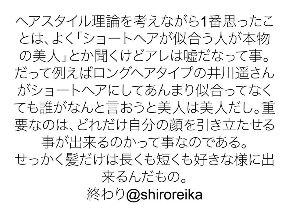 f:id:famous-tweet-meikan:20180715130604p:plain
