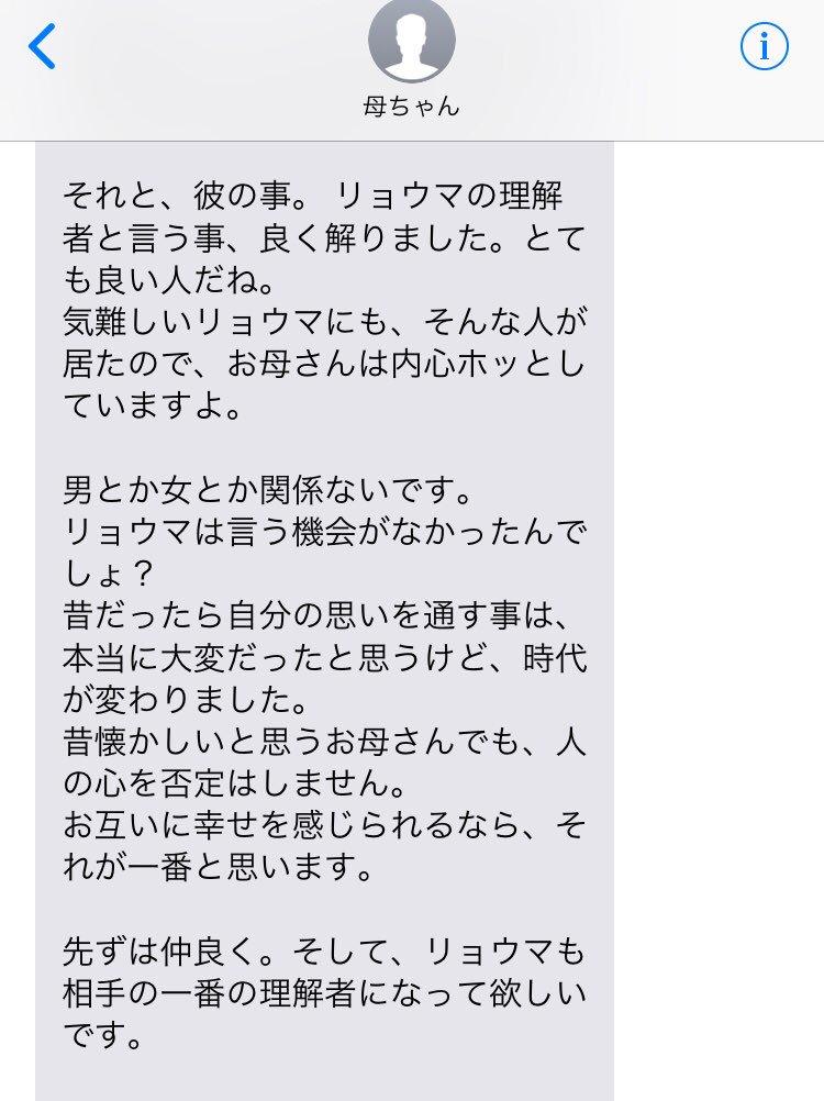 f:id:famous-tweet-meikan:20180715141019j:plain