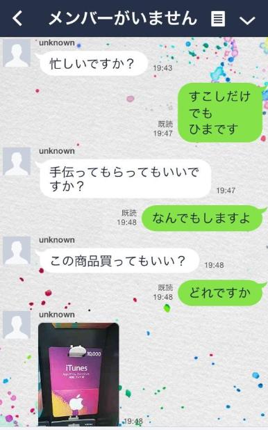f:id:famous-tweet-meikan:20180809232453p:plain
