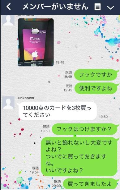 f:id:famous-tweet-meikan:20180809232459p:plain