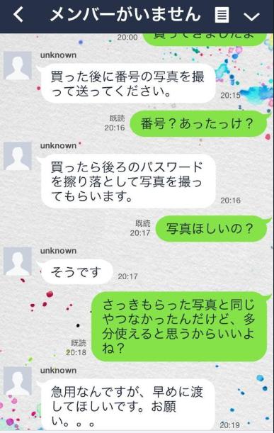 f:id:famous-tweet-meikan:20180809232509p:plain