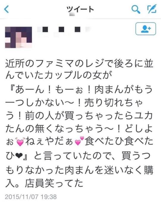 f:id:famous-tweet-meikan:20180812155112p:plain