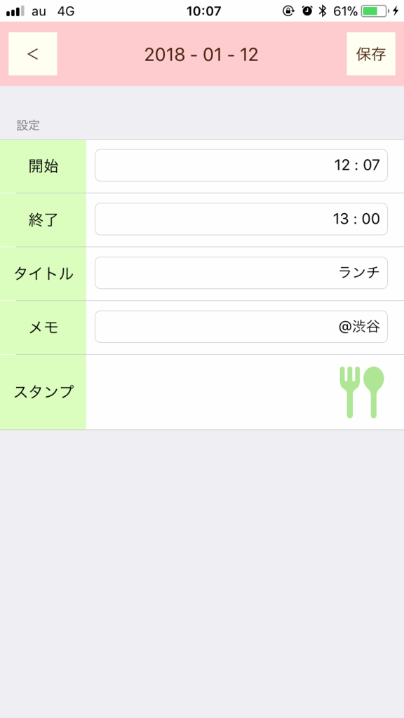f:id:fan_a_ota:20180112101139j:image:w380