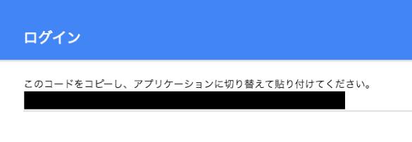 f:id:fan_r_nakayama:20171201113951p:plain