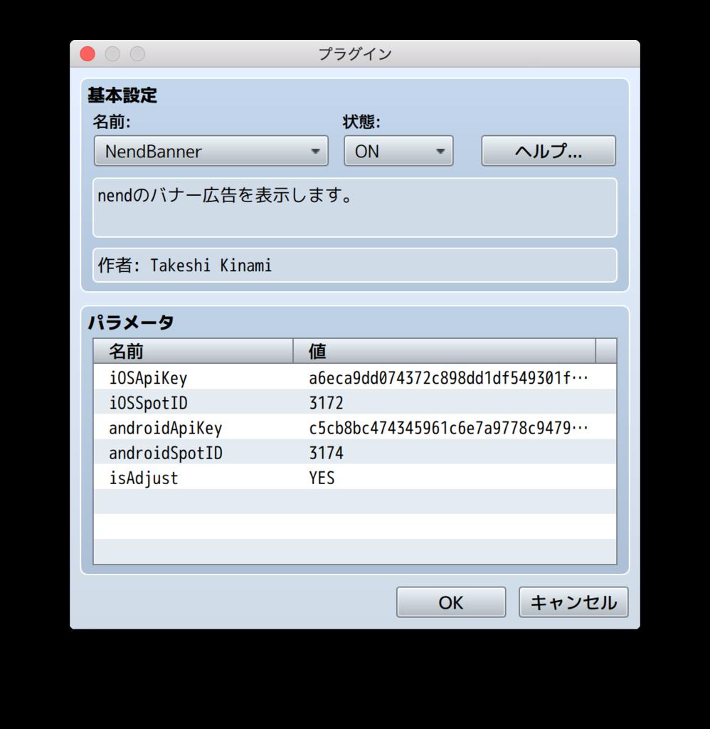 f:id:fan_t_kinami:20161007135148p:plain
