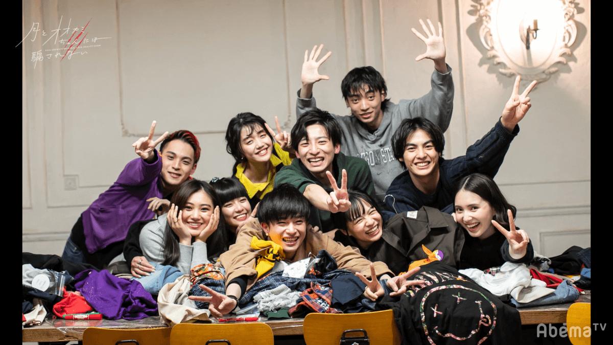 100着達成で喜ぶメンバー(C)AbemaTV