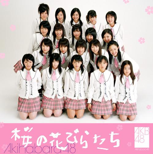 AKB48インディーズデビューシングル『桜の花びらたち』AKS、2006年