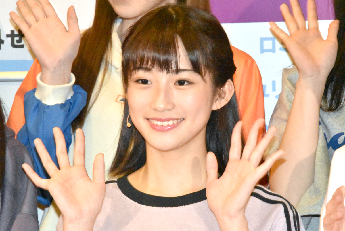 掛橋沙耶香(C)ORICON NewS inc.