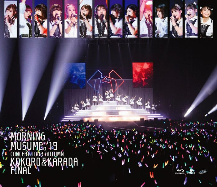 ライブBlu-ray/DVD『モーニング娘。'19 コンサートツアー秋 ~KOKORO&KARADA~FINAL』、zetima、2020年