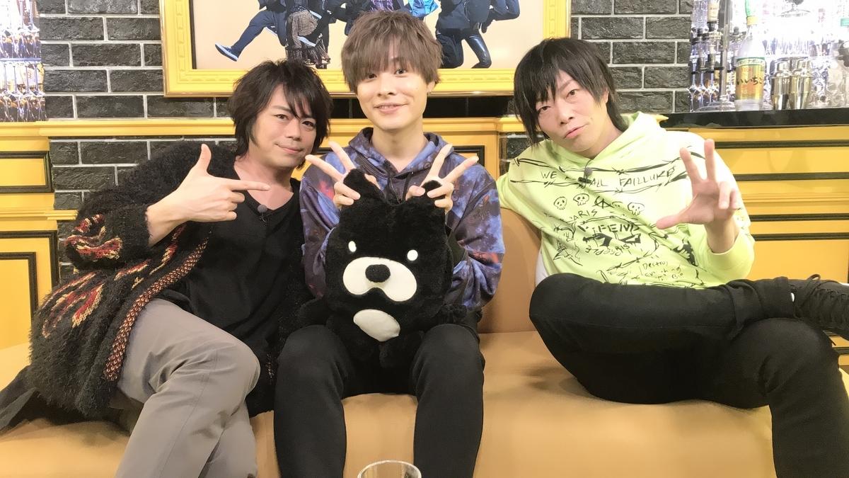 浪川(左)と谷山(右)、2人の先輩からイジられまくりだった岡本(中央)(C)ABEMA,Inc.
