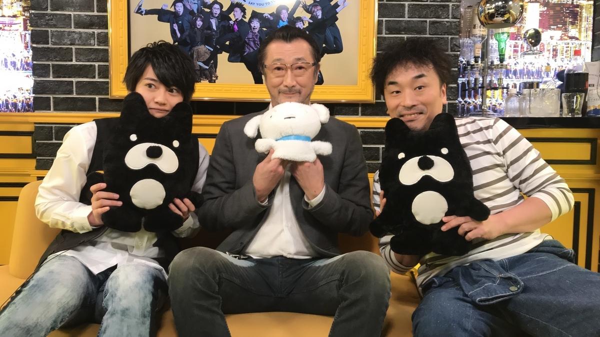 (左から)大河元気、ゲストの大塚明夫、関智一(C)ABEMA,Inc.