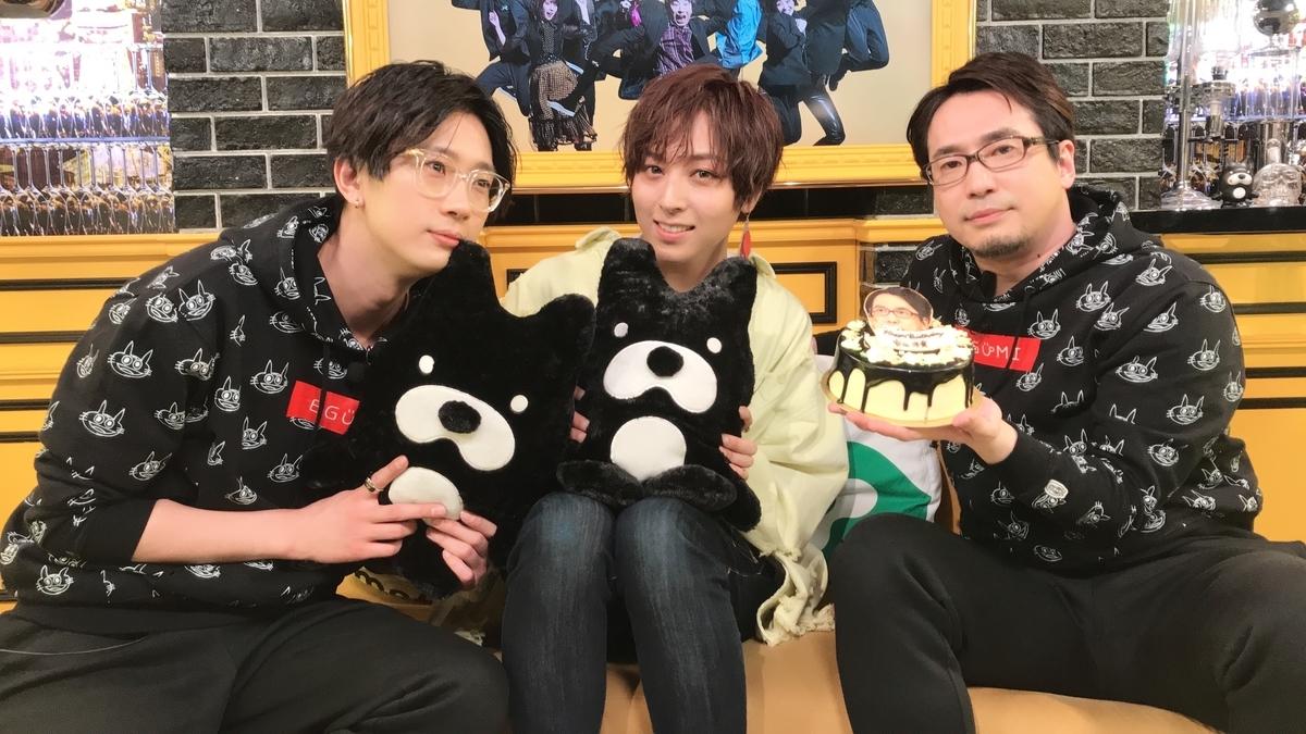 (左から)江口拓也、ゲストの蒼井翔太、安元洋貴(C)ABEMA,Inc.