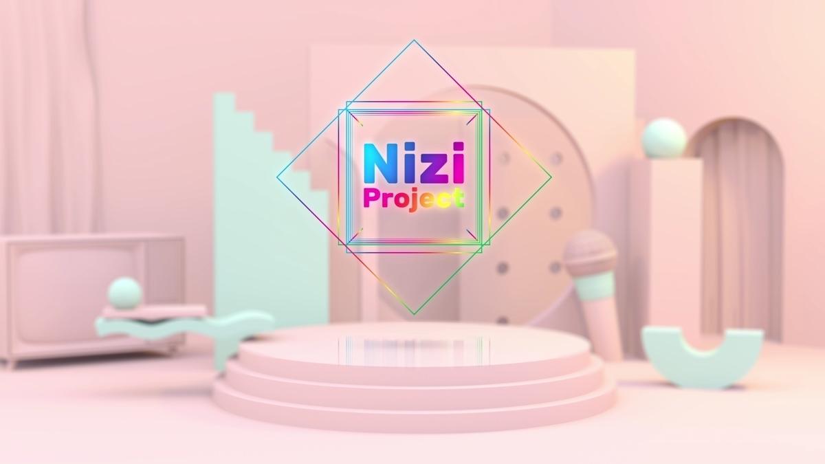 『Nizi Project』