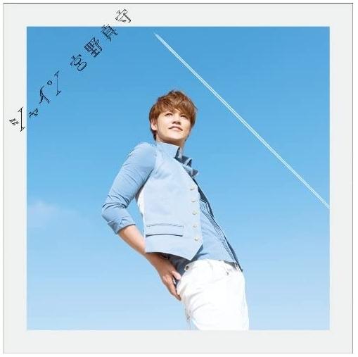 12thシングル『シャイン』