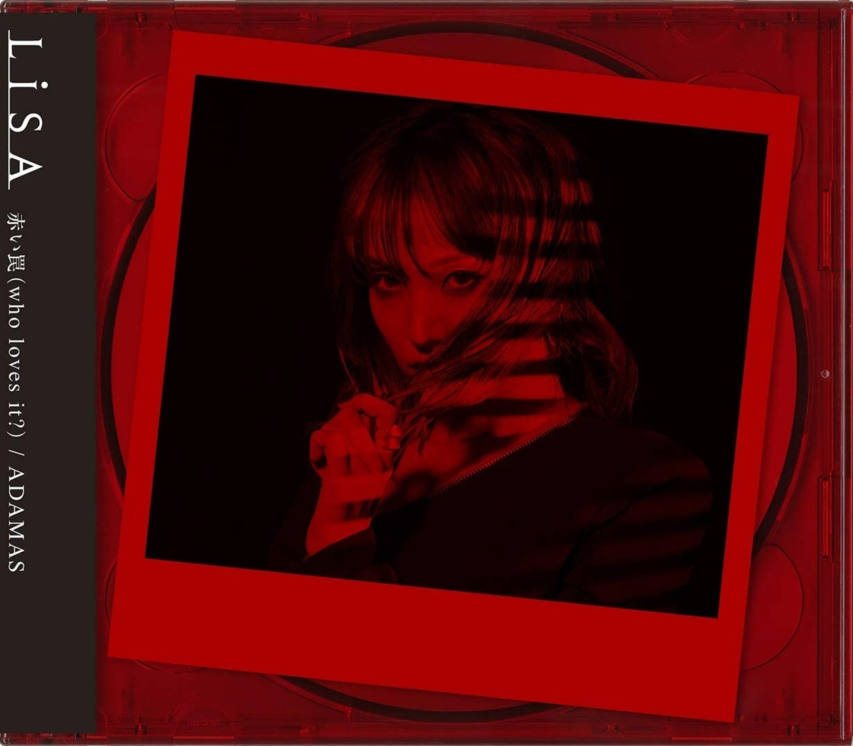 『赤い罠(who loves it)/ ADAMAS』(初回生産限定盤)、SACRA MUSIC、2018年