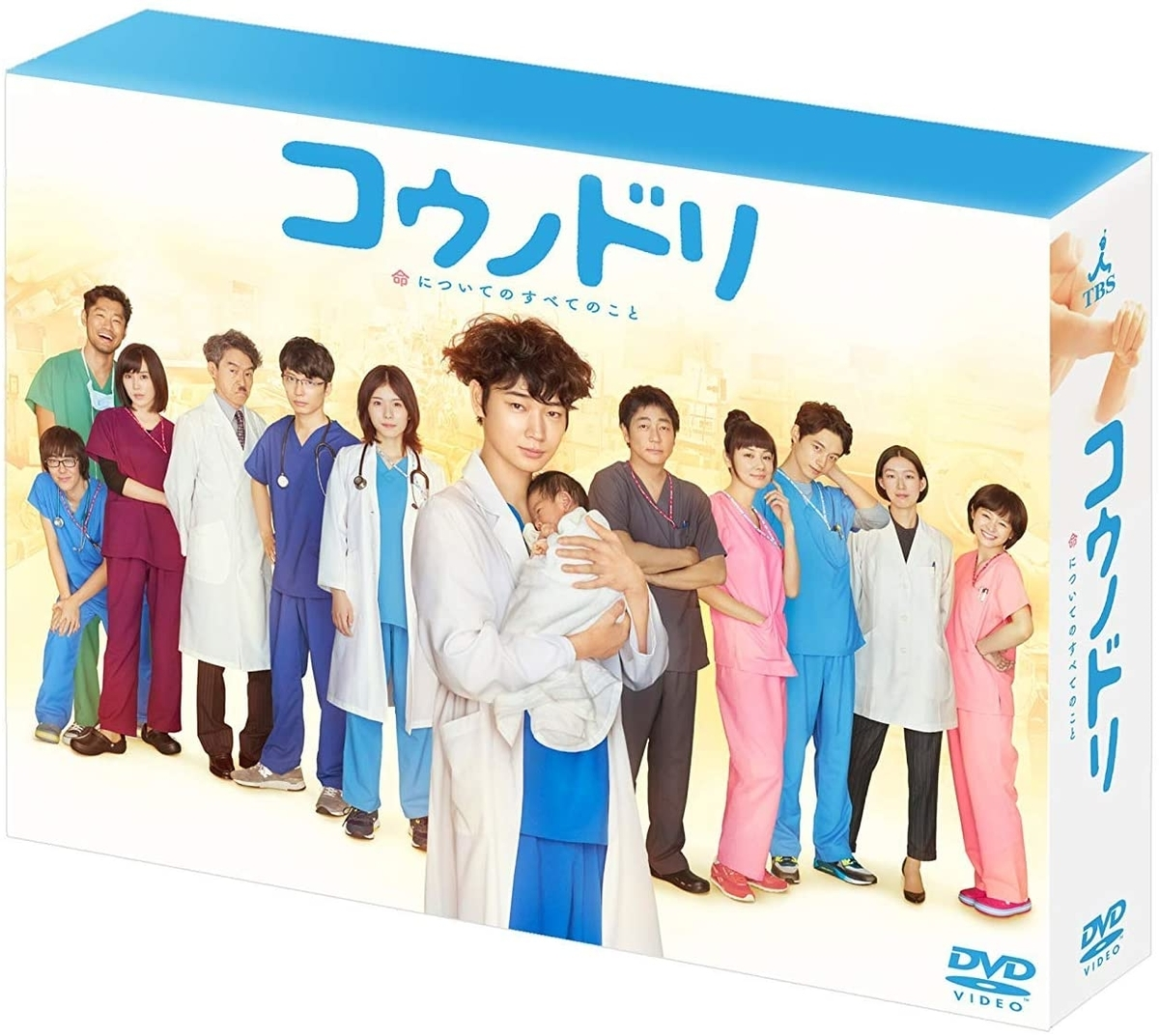 『コウノドリ』DVD-BOX、TCエンタテインメント、2016年
