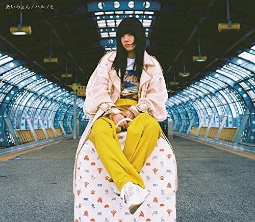 『ハルノヒ』(通常盤)、ワーナーミュージック・ジャパン、2019年
