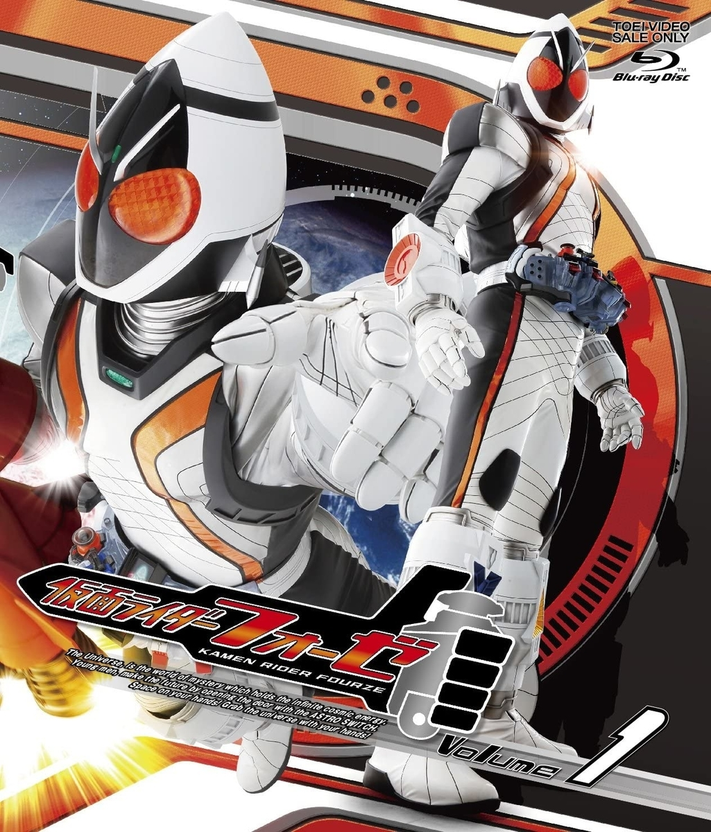 『仮面ライダーフォーゼ VOL.1』Blu-ray、 TOEI COMPANY,LTD.(TOE)(D)、2012年