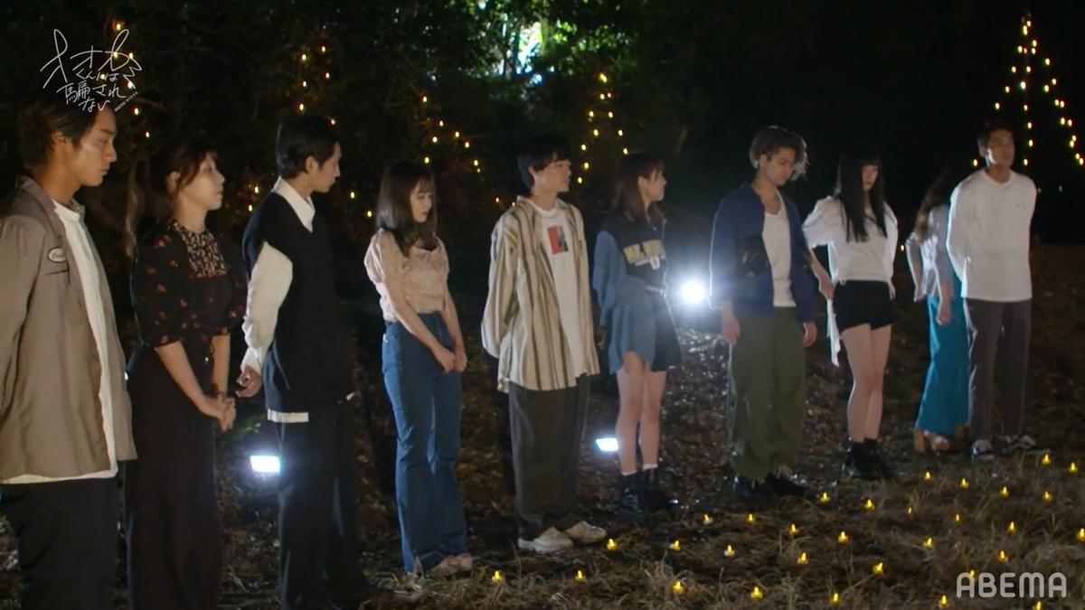 脱落者発表の瞬間を待つメンバーたち(C)ABEMA,Inc.