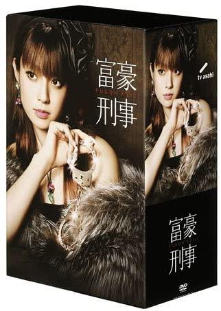 『富豪刑事』DVD-BOX、ワーナー・ホーム・ビデオ、2005年