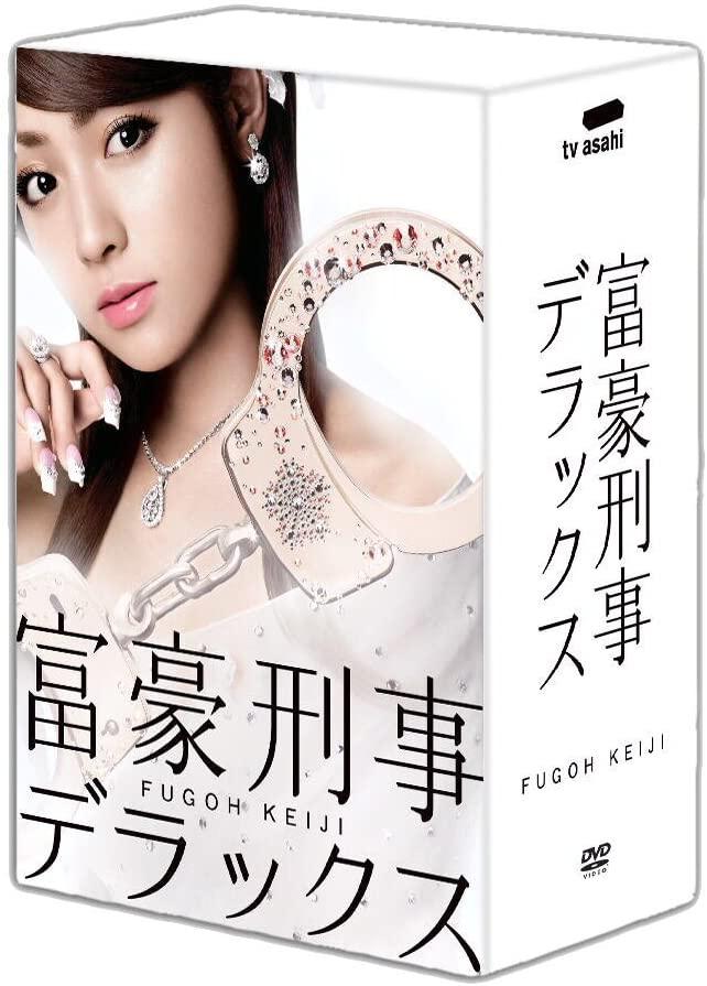 『富豪刑事デラックス』 DVD-BOX、ワーナー・ホーム・ビデオ、2006年
