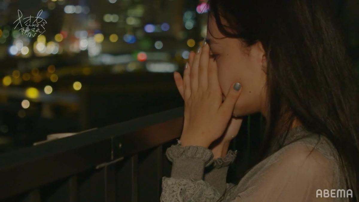 一人、涙を見せるマリカ(C)ABEMA,Inc.
