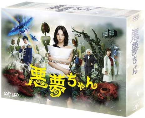 『悪夢ちゃん』DVD-BOX、バップ、2013年