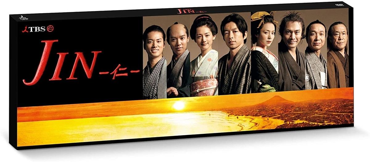 『JIN-仁-』DVD-BOX、角川映画、2010年