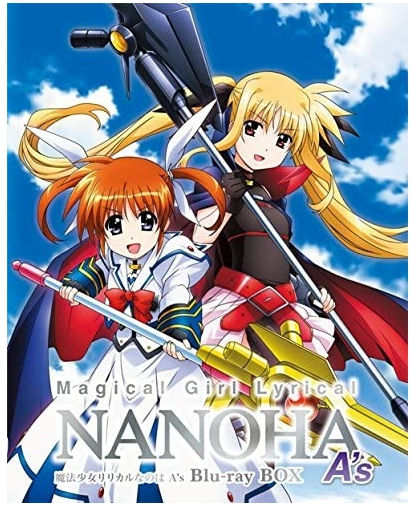 アニメ『魔法少女リリカルなのは A's』Blu-ray BOX、キングレコード、2014年(右がフェイト)