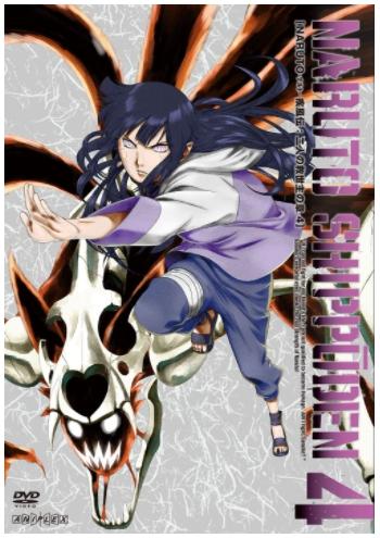 アニメ『NARUTO-ナルト- 疾風伝 二人の救世主の章』第4巻DVD、アニプレックス、2011年