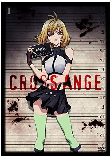 アニメ『クロスアンジュ 天使と竜の輪舞』第1巻Blu-ray、キングレコード、2014年