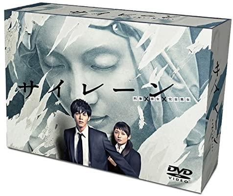 『サイレーン 刑事×彼女×完全悪女』DVD-BOXポニーキャニオン、2016年