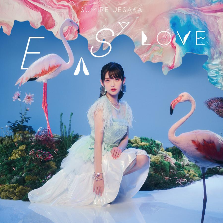 上坂すみれ『EASY LOVE』通常版