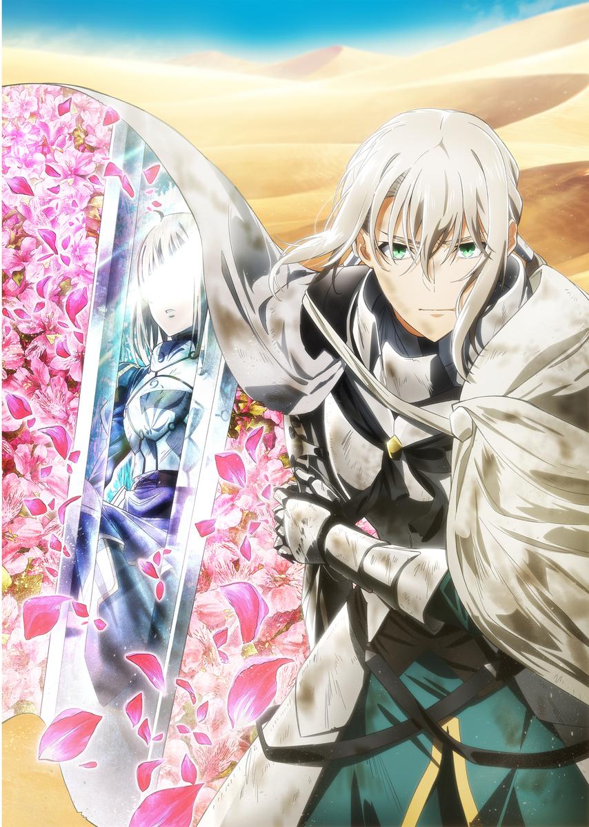 『劇場版 Fate/Grand Order -神聖円卓領域キャメロット-』後編 Paladin; Agateram