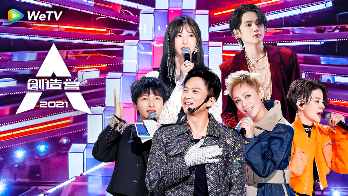 (下段左から)ジョウ・シェン、ダン・チャオ、ニン・ジン、アンバー、(上段左から)ネネ、ジョウ・ジェンナン
