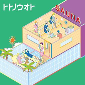 コンピレーション・アルバム『トトノウオト』