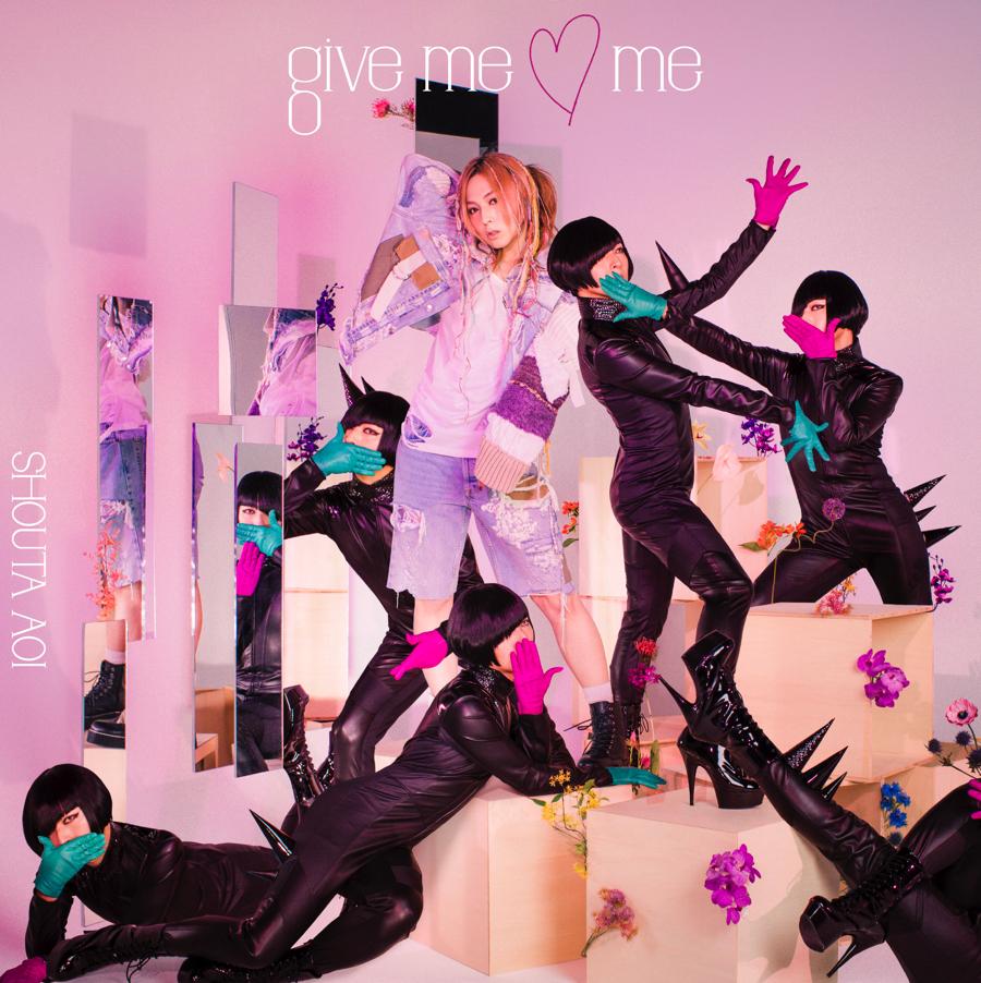 蒼井翔太『give me ♡ me』初回限定盤
