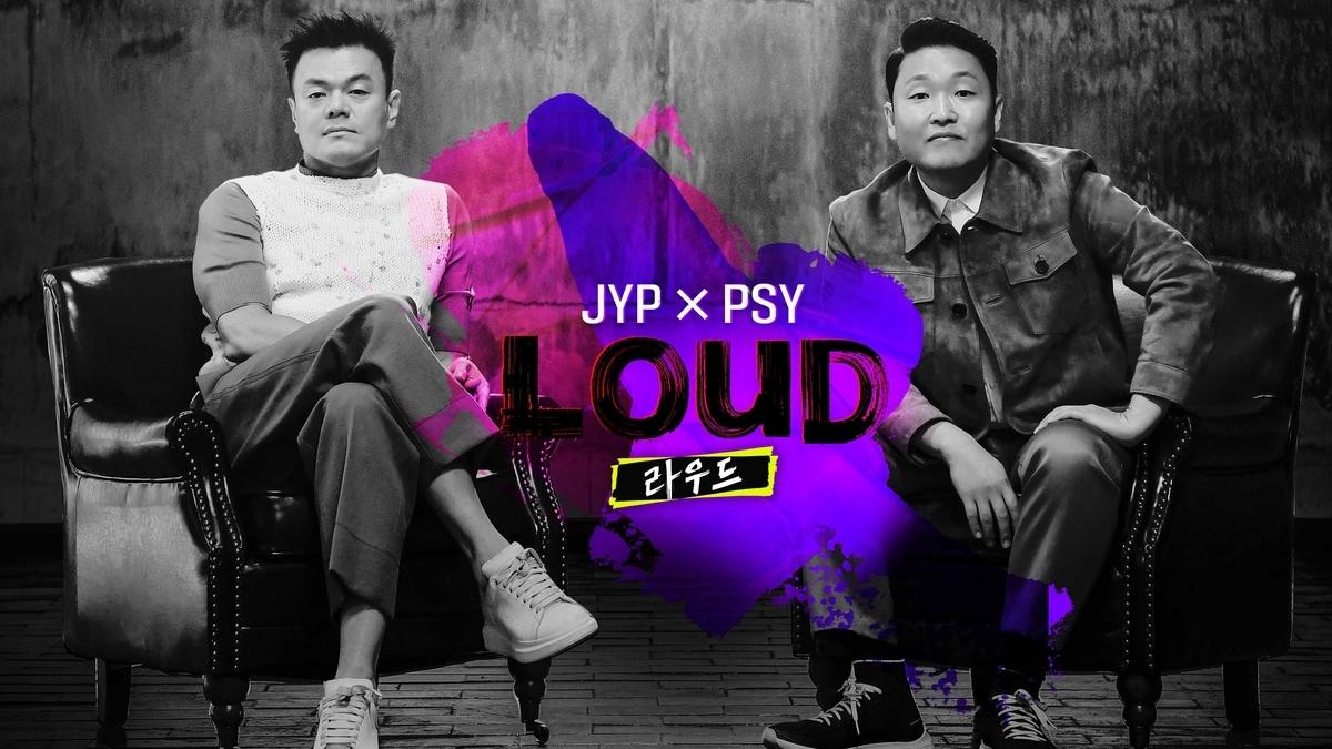 (左から)パク・ジニョン(J.Y. Park)、PSY(サイ)