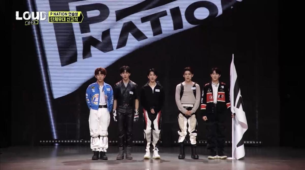P NATION練習生(左から)オ・ソンジュン、チョン・ジュンヒョク、チャン・ヒョンス、ウ・ギョンジュン、チェ・テフン
