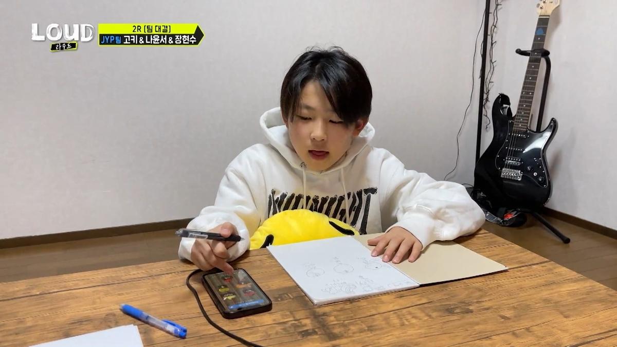 韓国語を猛勉強中のコウキ