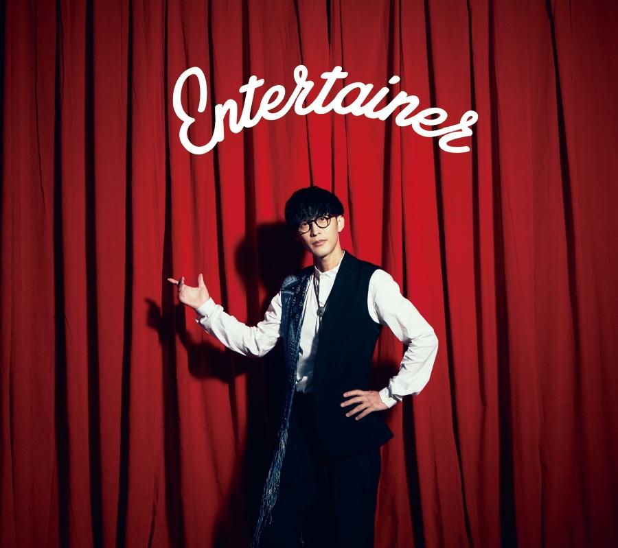 1stAlbum『エンターテイナー』(初回盤)