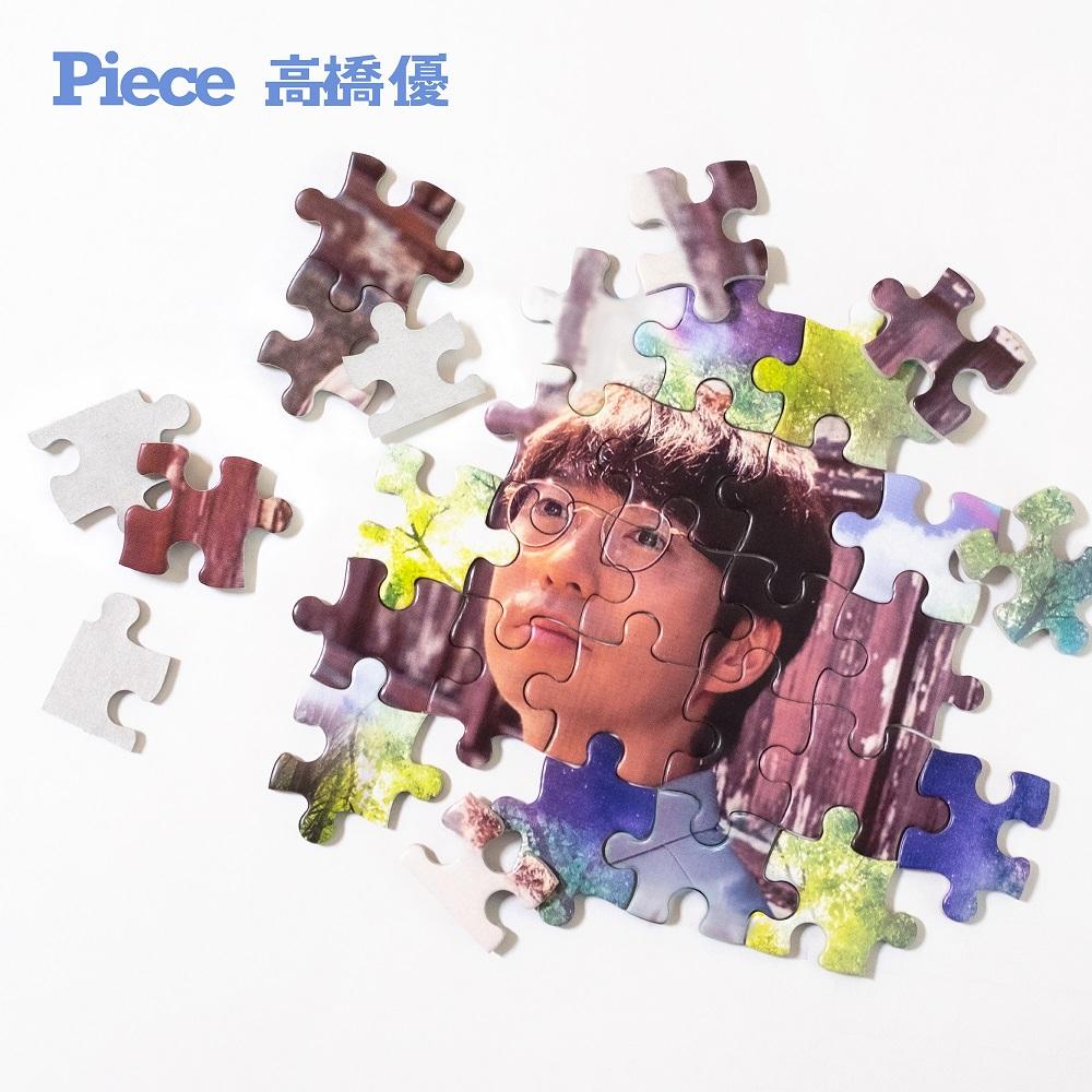 Single『Piece』
