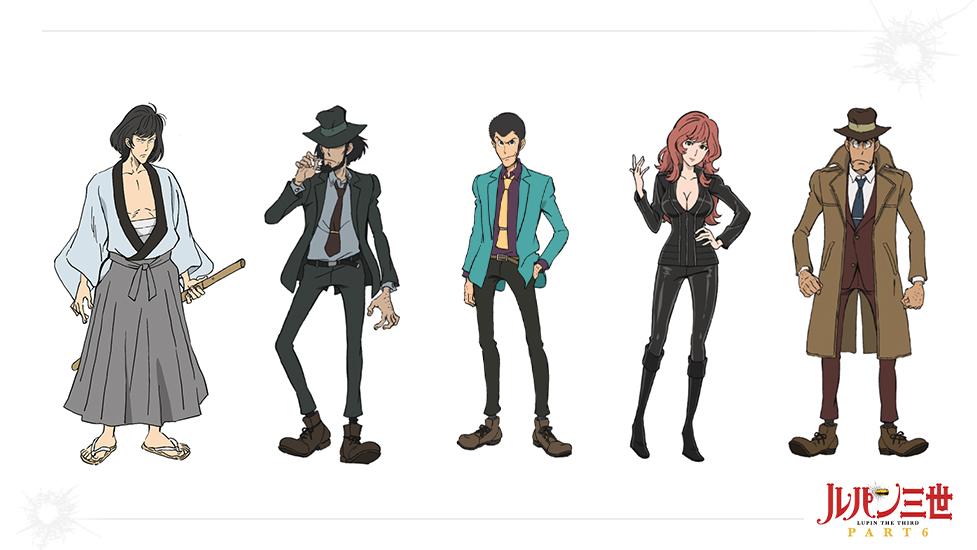 『ルパン三世PART6』のキャラクタービジュアル 原作:モンキー・パンチ (C)TMS・NTV