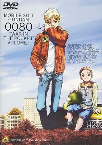 機動戦士ガンダム 0080 ポケットの中の戦争 vol.1 [DVD](右がアルフレッド・イズルハ)、1999年、バンダイビジュアル