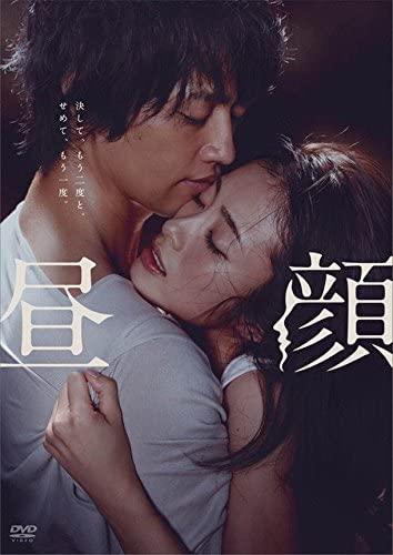 『昼顔 DVD通常版』、ポニーキャニオン、2017年