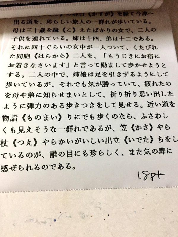 f:id:faomao:20171029193804j:plain