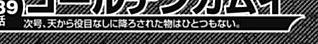 f:id:faomao:20190216110844p:plain