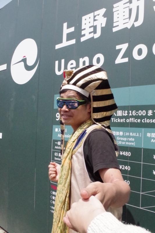 動物園いくよー🎵