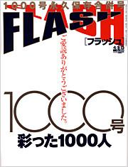 20080324140143